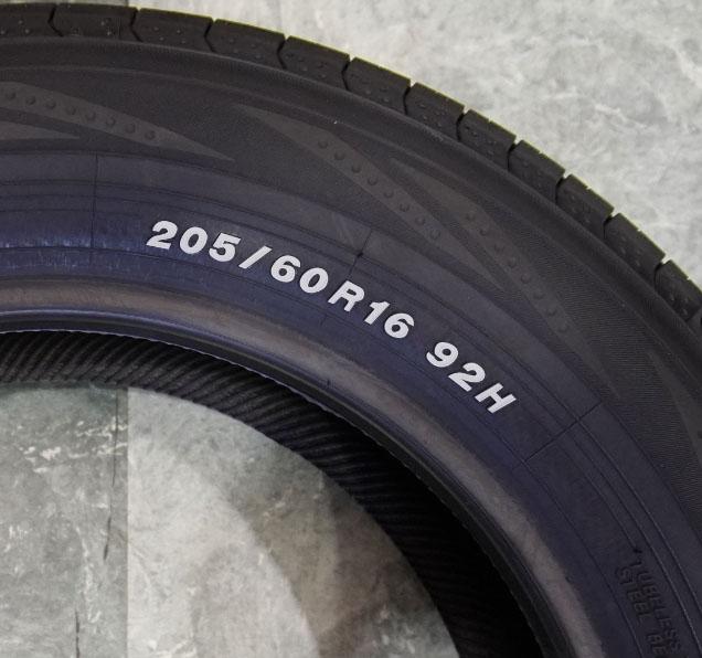 タイヤサイズを確認する